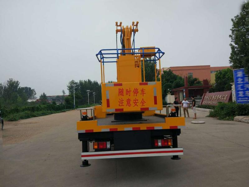 庆铃18米QL1070A5HWY曲臂双排高空作业车