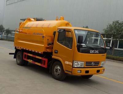 东风蓝牌3方EQ1041SJ3BDF清洗吸污车