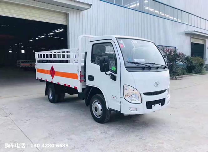 躍進小福星S70國六氣瓶運輸車