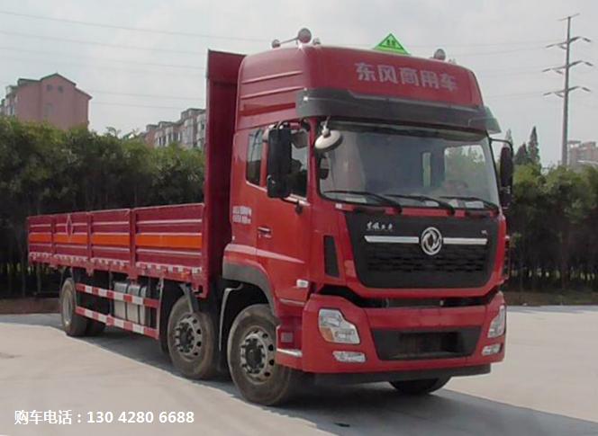 東風天龍9.6米氣瓶運輸車