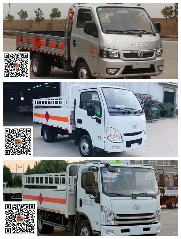國六氣瓶運輸車已上市車型