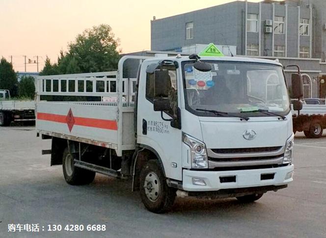 躍進超越C500國六氣瓶運輸車 (1).jpg
