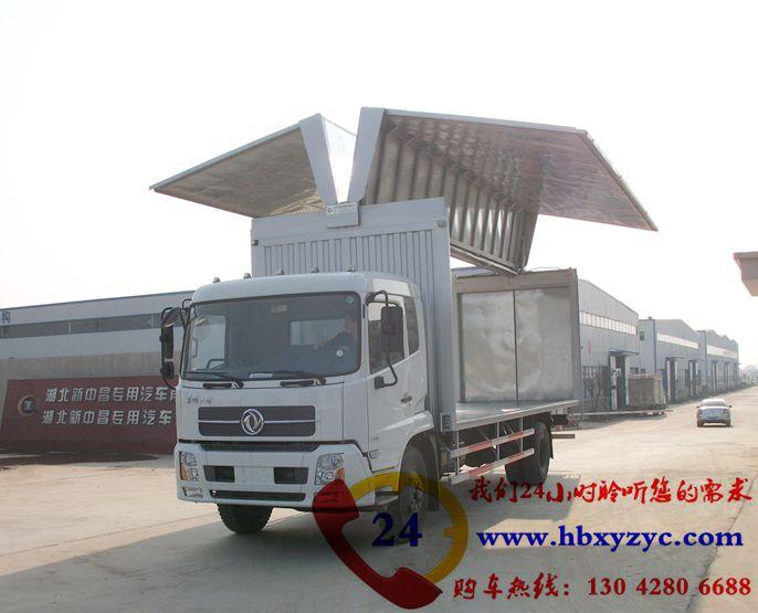 东风天锦6.2米翼开启厢式车