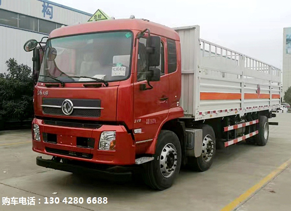 东风天锦8.6米气瓶运输车(安全达标)