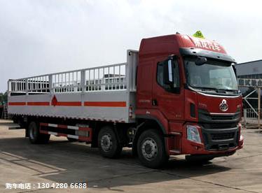 柳汽乘龙9.6米气瓶运输车(安全达标)