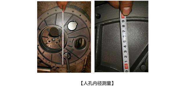 人孔盖内径测量