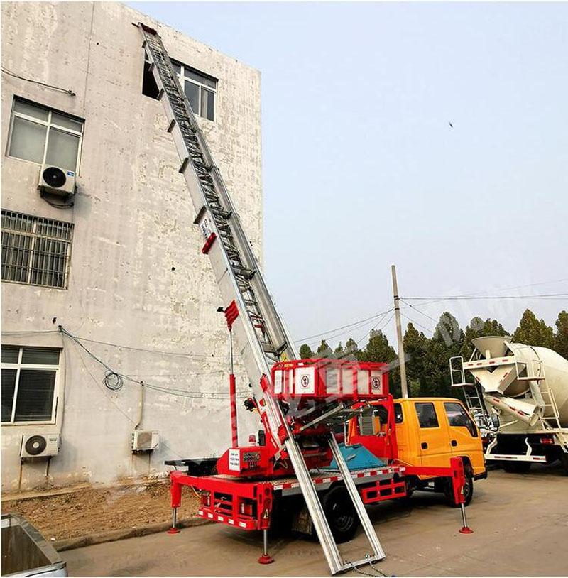 厂家供应32米高空上料云梯车_工地上料云梯搬运车现车