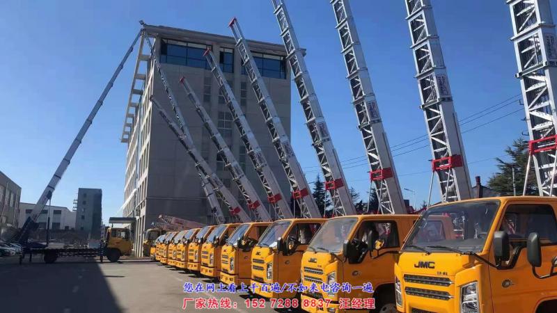 慕墙施工、楼顶防水作业用的36米云梯车作业更安全