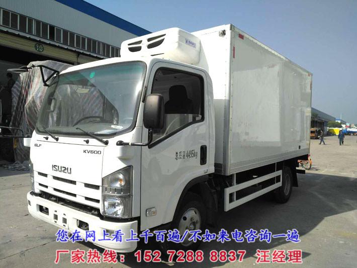 五十铃KV600蓝牌4.25米冷藏车