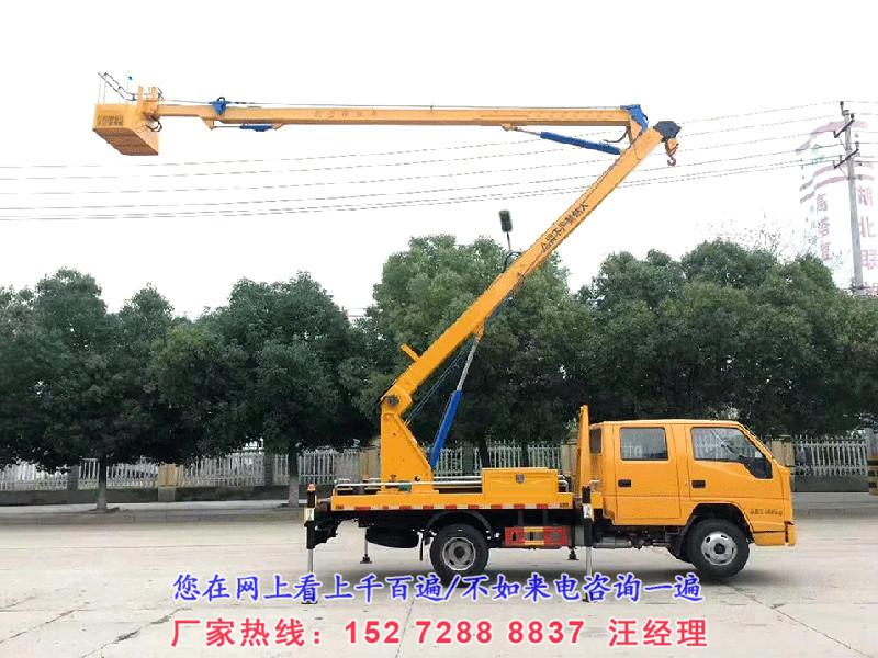 江铃16米高空作业车/广告牌安装车