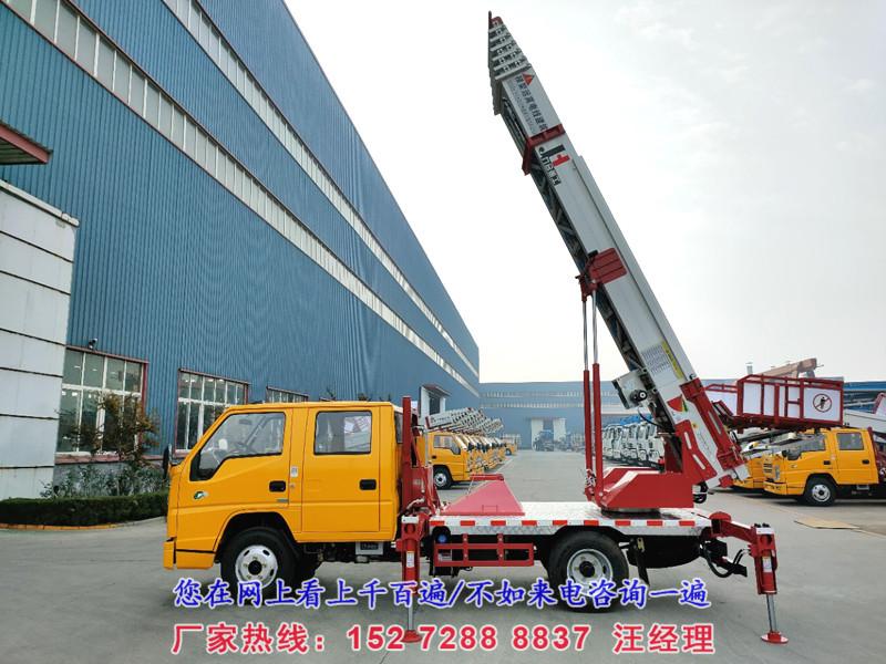 32米高空上料云梯车现车发货_工地施工用的高空上料云梯车