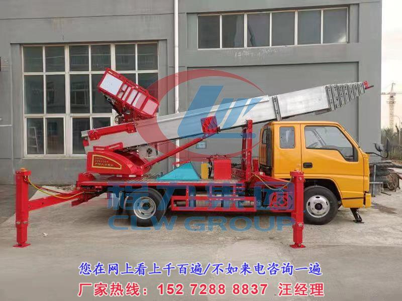 云梯搬运车、高空运输车、高空运料车、云梯搬家车