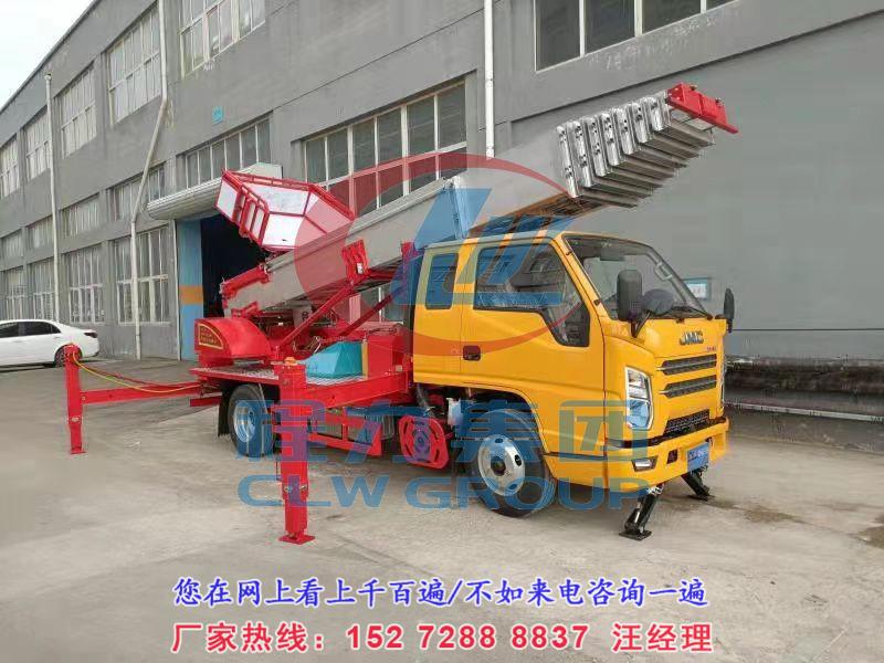36米云梯车/高空运料车厂家订购量大有优惠