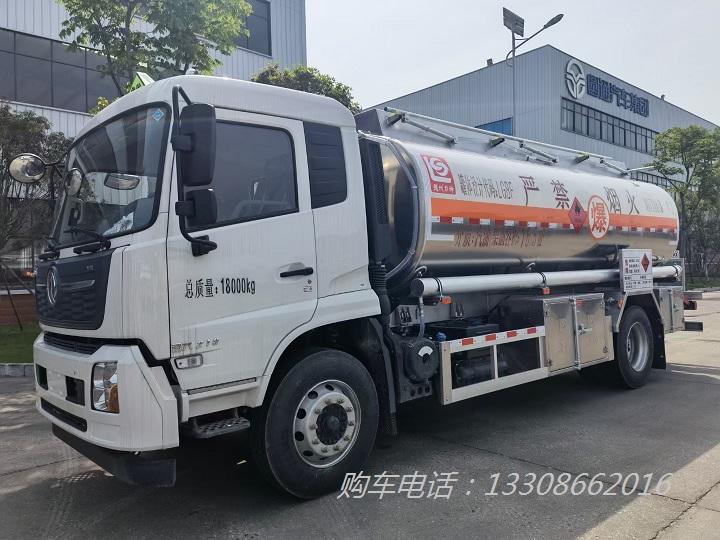 東風天錦國六16.5方鋁合金運油車