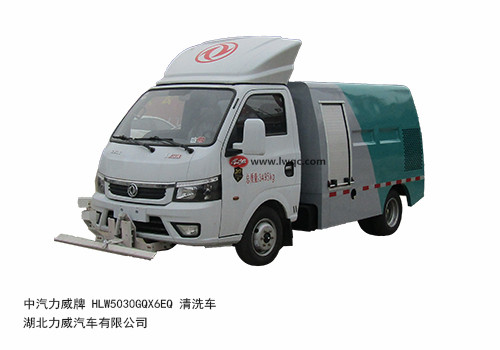 HLW5030GQX6EQ型清洗車
