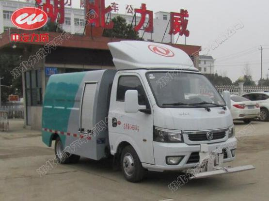 HLW5030GQX6EQ型清洗车