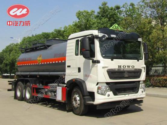 HLW5260GYWZ6型氧化性物品罐式运输车