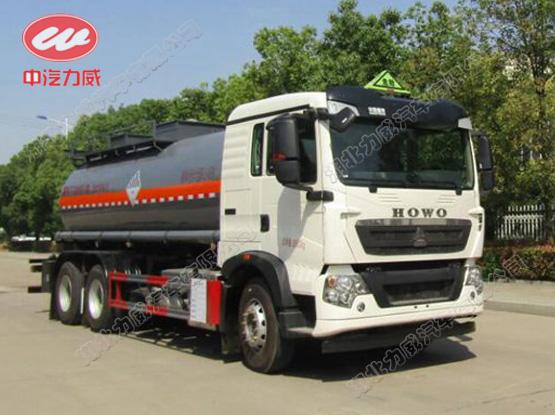 HLW5260GZWZ6型杂项危险物品罐式运输车