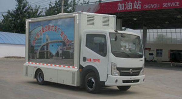 東風輕型宣傳車