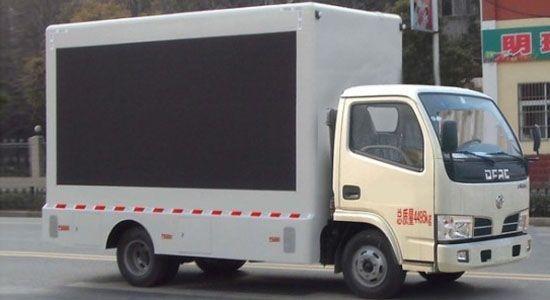 東風福瑞卡宣傳車