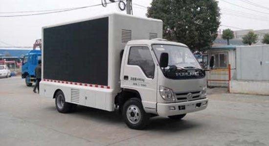福田時代宣傳車