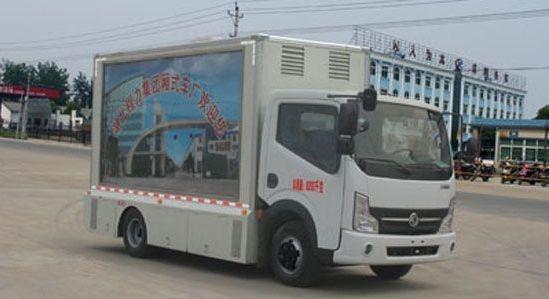 東風宣傳車