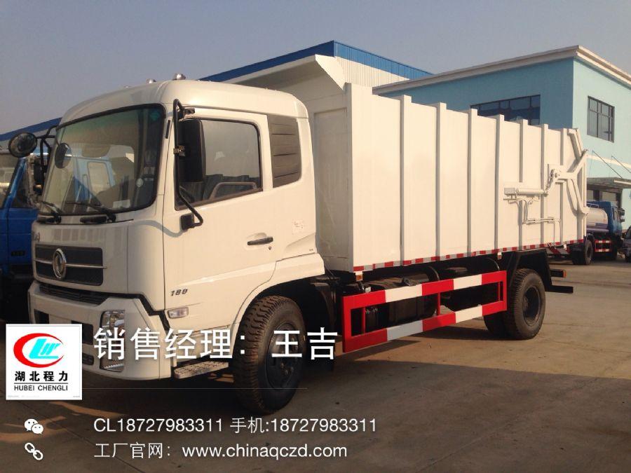 東風天錦壓縮式垃圾車