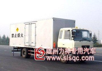 东风1081型爆破器材运输车