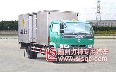 东风1122型爆破器材运输车