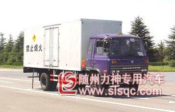 东风1126型爆破器材运输车
