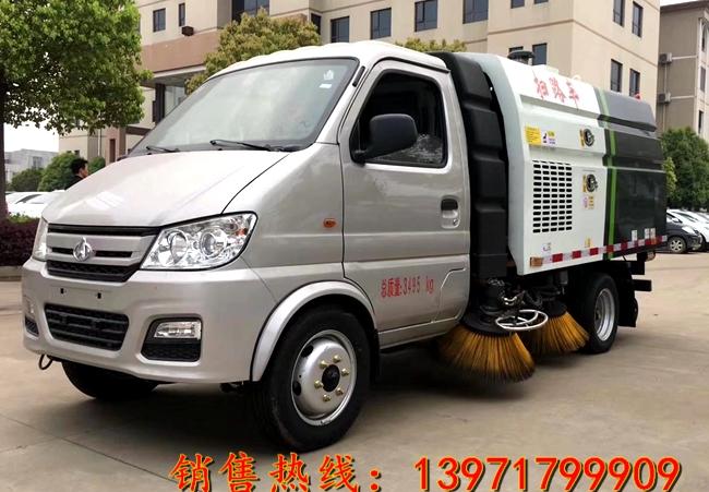 长安小型扫路车(水1立方/尘2立方)