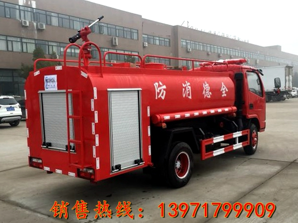 东风小多利卡国五消防洒水车(4吨)