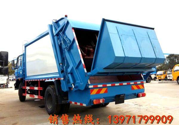 东风145压缩式垃圾车(10-12立方)