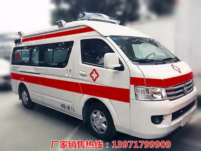 福田風景G9救護車
