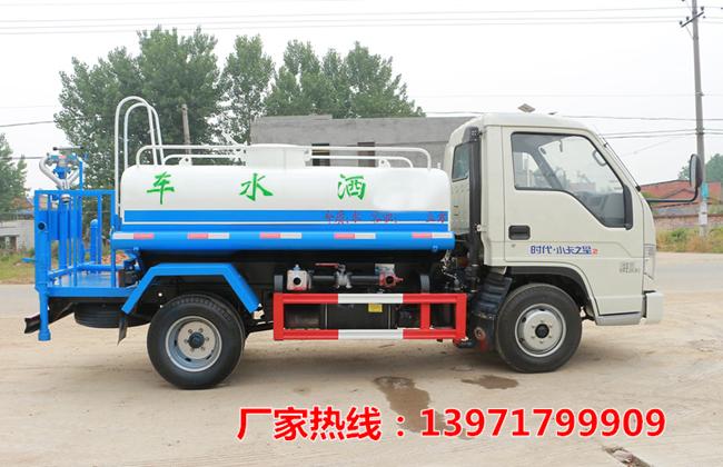 时代小卡3吨洒水车(蓝牌)