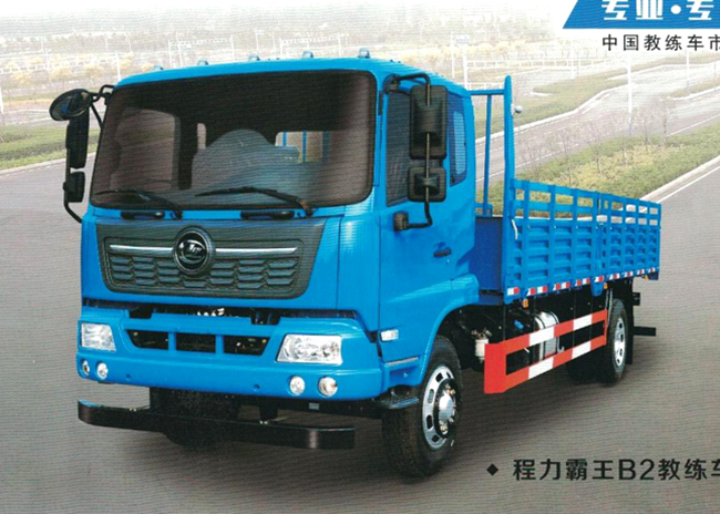 东风天锦平头九米教练车