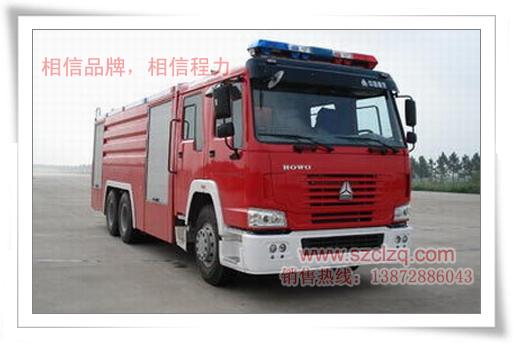 豪泺水罐泡沫消防车