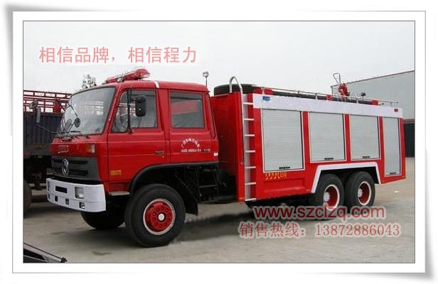东风1208后双桥消防车
