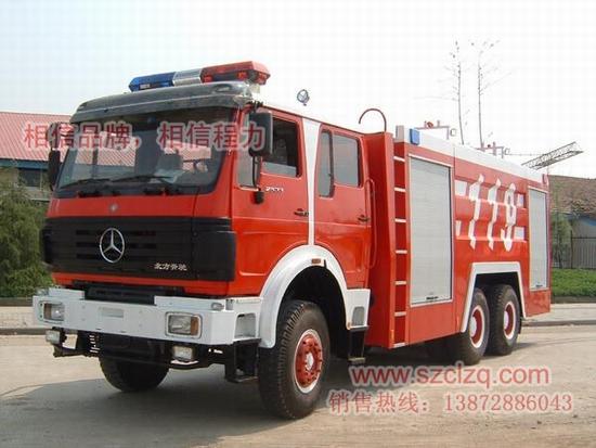 奔驰举高喷射消防车