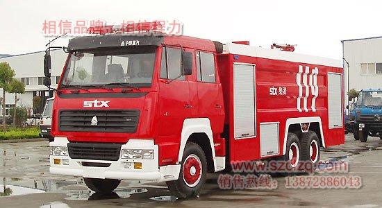 斯太尔水罐消防车