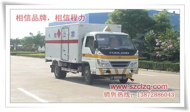 福田爆破器材运输车