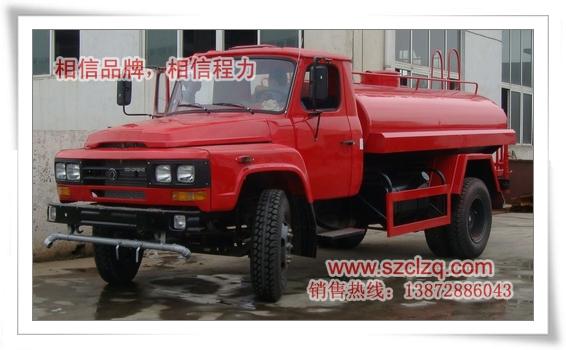 东风140消防洒水车