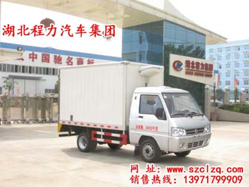 东风微型冷藏车(柴油版)图片