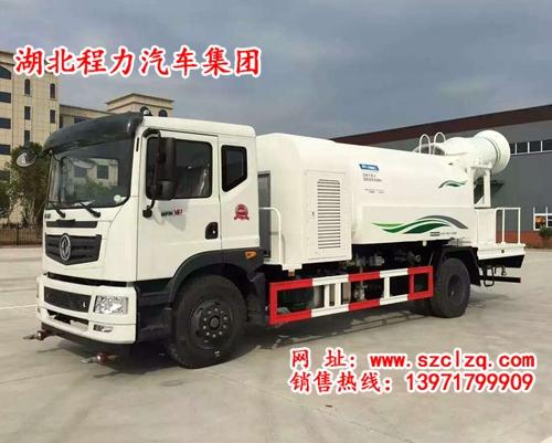 東風新款T5多功能抑塵車/霧炮車/霧霾車(45-50米)