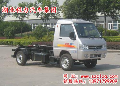 凯马车厢可卸式垃圾车(国五双燃料)