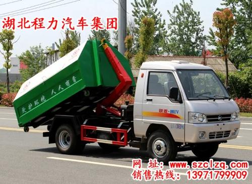凱馬柴油車廂可卸式垃圾車