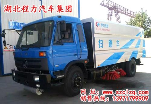 東風153掃路車/道路清掃車(水4立方/塵8立方)