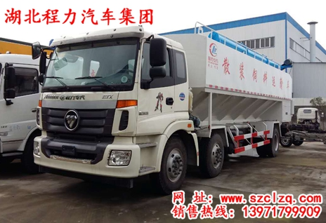 福田歐曼小三軸散裝飼料運輸車(30立方)