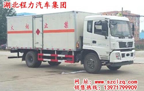 东风专底新款爆破器材运输车