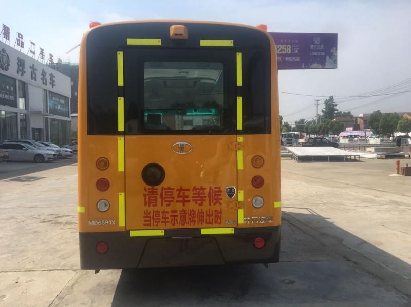 【国六】牡丹MD6591X6型幼儿专用校车(19座)图片